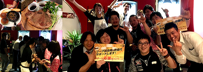第四回 2016年11月15(火)飲みダーツ応援キャンペーン